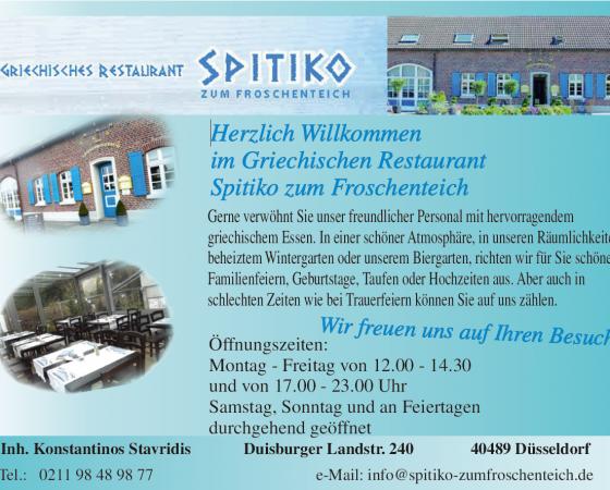 Spitiko – Griechisches Restaurant